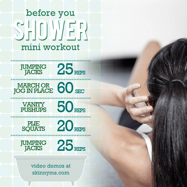 Before Your Shower - Mini Morning Workout