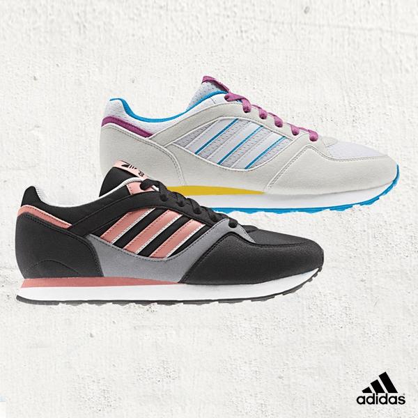 Adidas: Feel Amazing!