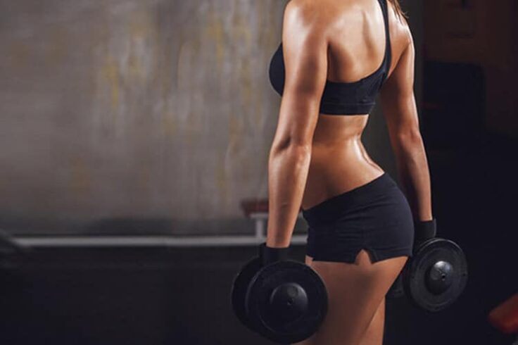 Baby Got Back workout