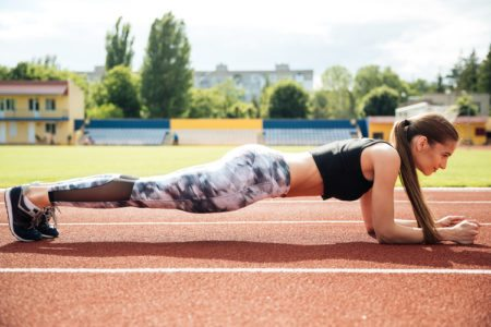 5-Minute Plank Challenge